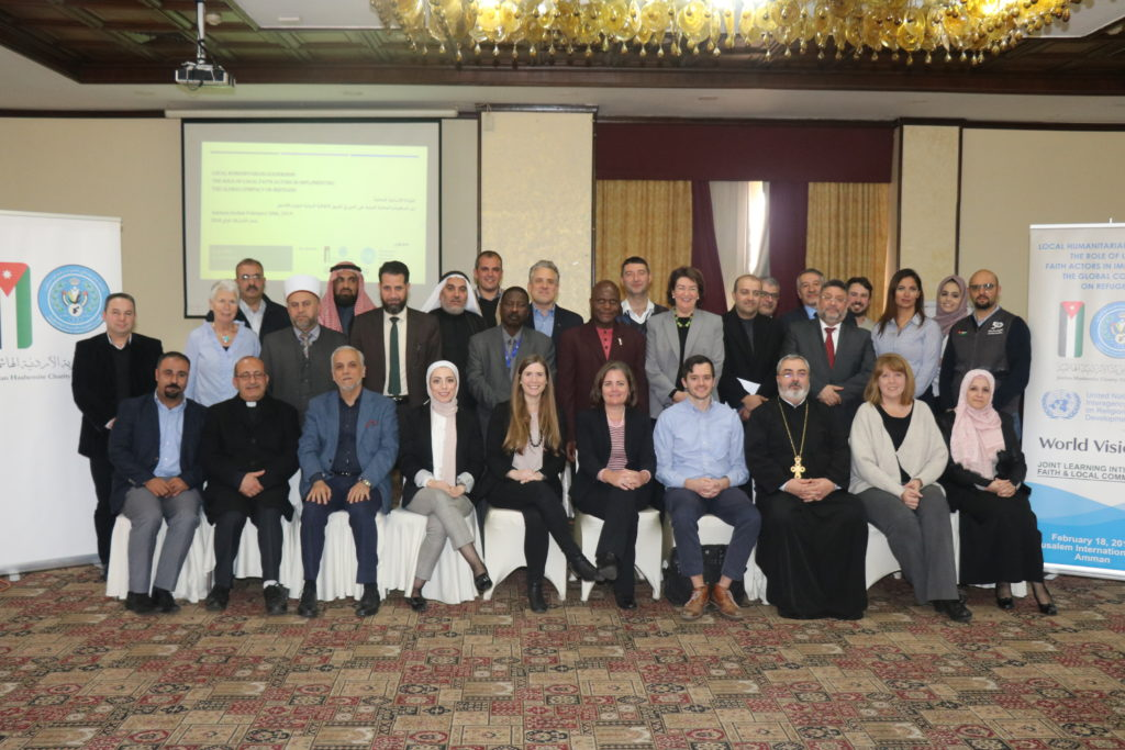 Attendees and speakers at LHL Amman Seminar